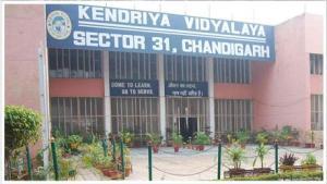 Kendriya Vidyalaya Central School