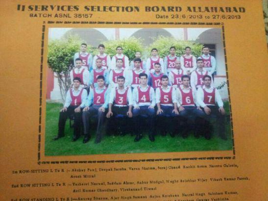 Ssb_alllahabad